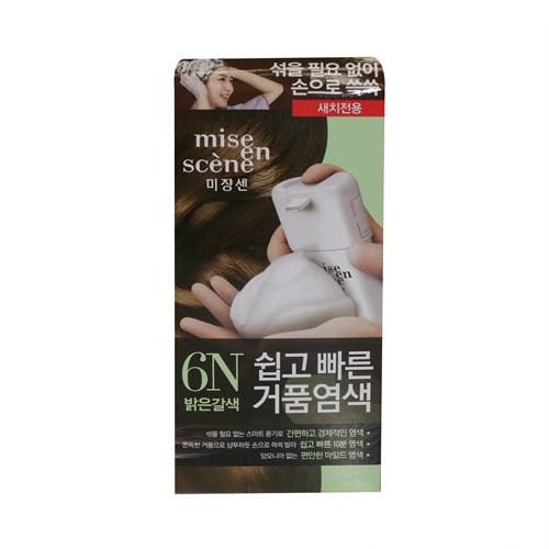 미쟝센 쉽고빠른 거품염색 6N 밝은갈색(40g)