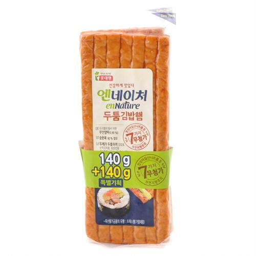 엔네이처 두툼김밥햄(140g+140g)
