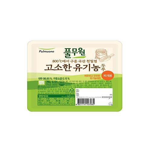 풀무원 순두부(350g)