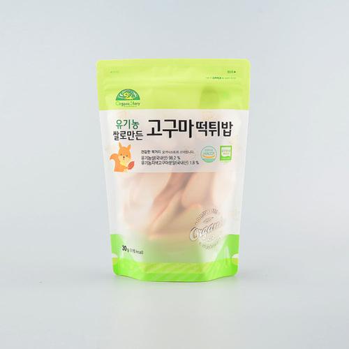친환경 쌀로 만든 호박모나카(110g)