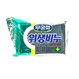 무궁화 위생비누(250g)