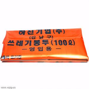 사업장용규격쓰레기봉투(100L/10p)