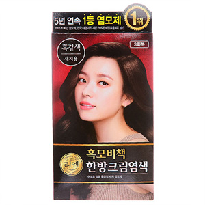LG 리엔 흑모비책 크림염색 흑갈색(3회)