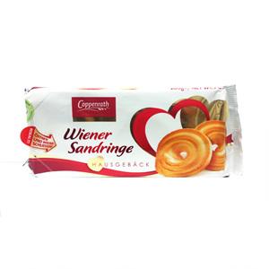 코펜라스 버터링 쿠키 (200g)