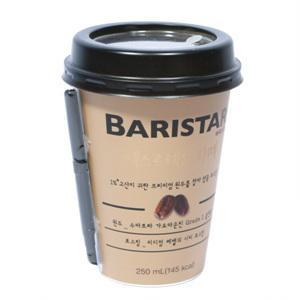 매일 바리스타 에스프레소 라떼(250ml)