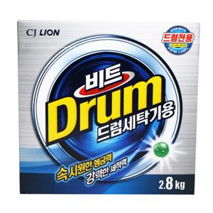 CJ 비트 드럼지함(2.8kg)