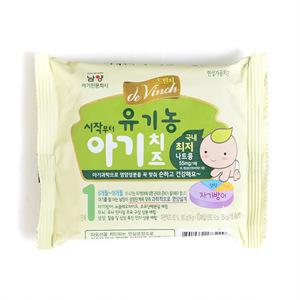남양 유기농 시작부터 아기치즈(1단계)