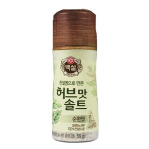 CJ 천일염 허브맛 솔트 순한맛(55g)