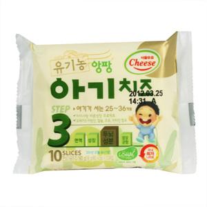 서울 유기농 앙팡 아기치즈 3단계(180g)