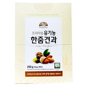 프리미엄 유기농 한줌견과 (25g*10입)