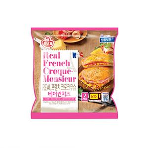 오뚜기 맛있는 중화 볶음밥 (450g)