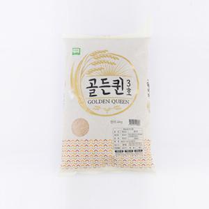 현미(1kg)
