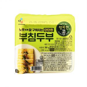 오뚜기 사골곰탕 컵라면(65g)