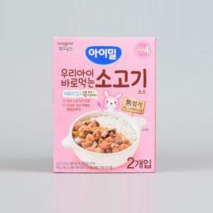 아기밀 우리아이 바로먹는 소고기소스(160g)