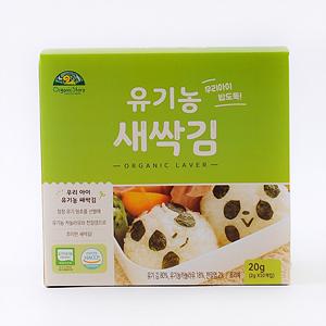 삼해 김밥김(D20매)