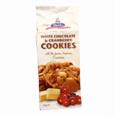 메르바 화이트&크랜베리 쿠키(200g)