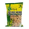 우리밀 발아통밀 건빵(200g)