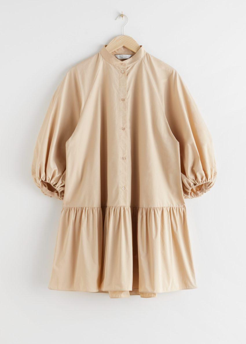 앤아더스토리즈 볼류미너스 퍼프 슬리브 미니 드레스의 베이지컬러 Product입니다.