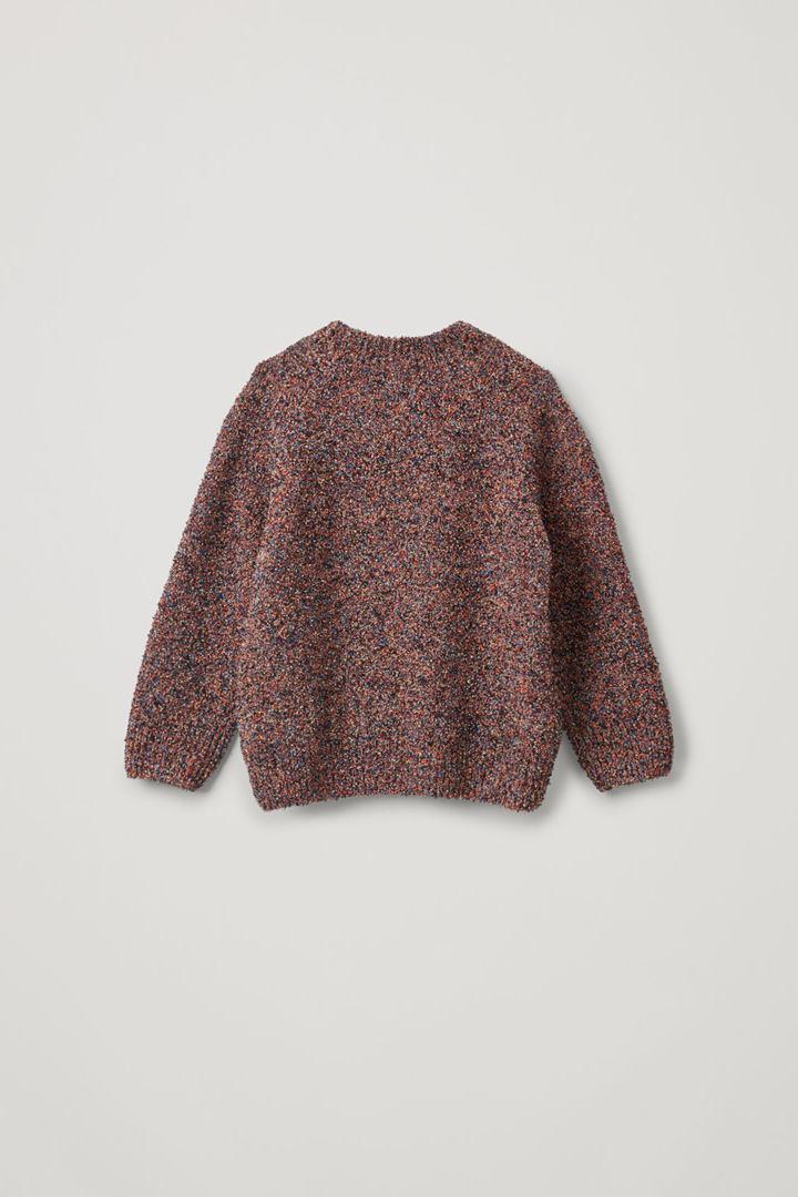 COS 텍스처드 코튼 울 스웨터의 멀티컬러컬러 Product입니다.